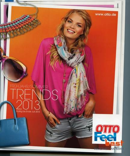 Каталоги Одежды 2013 Онлайн